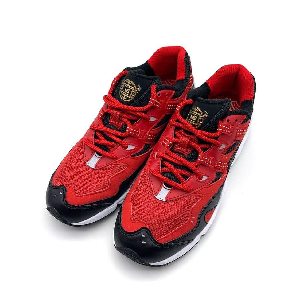 New Balance 850 系列 男 復古休閒鞋 紅